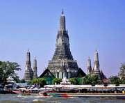 Назван лучший туристический город мира
