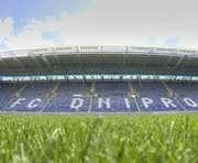 Днепр откроет стадион 14 сентября