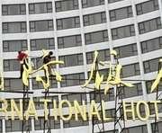 В Пекине цены на гостиницы поднялись в 5 раз