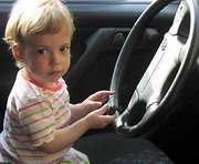 Как получить машину деда