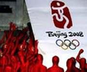34 харьковчанина едут на Игры в Пекин (СПИСОК)