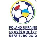 К ЕВРО-2012 Харьков готовится лучше всех?