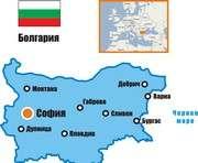 Болгария отменила транзитные визы для украинцев
