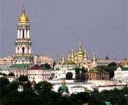 Украина празднует 1020-летие крещения Киевской Руси