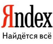 Яндекс запустил тестирование нового поиска