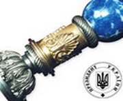 Главы райгосадминистраций Харьковской области получили выговор от Президента (ТЕКСТ РАСПОРЯЖЕНИЯ)