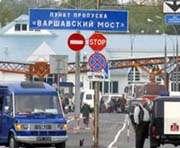 На молдавско-украинской границе автомобильные очереди
