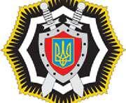 Увольнения и назначения в харьковской милиции