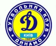 Лига Чемпионов. Дрогеда Юнайтед - Динамо - 1:2
