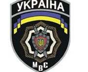 Харьковские милиционеры материально помогли коллегам Ивано-Франковска