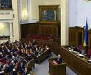 В Верховной Раде начали устанавливать новую систему для голосования