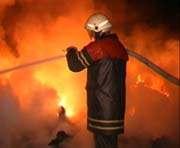 В Днепропетровске горит высотное офисное здание