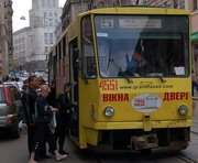 Харьковчане смиренно приняли подорожание электротранспорта