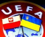 ФФУ: Евро-2012 у Украины не отберут