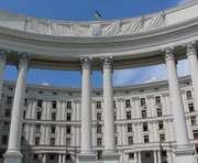 МИД предостерегает украинцев от поездок в Южную Осетию и Абхазию