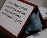 Харьковский пенсионер пожертвовал свою машину жертвам стихии