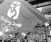 Игры в Пекине. Из-за ливней переносят соревнования