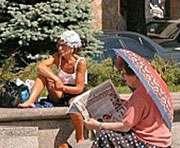 Погода в Украине: на пятницу синоптики обещают до +40