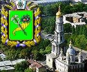 День Харькова - 23 августа (ПРОГРАММА ПРАЗДНИКА)