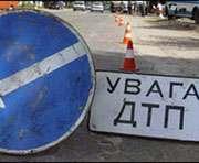 Россияне госпитализированы из-за ДТП в Одесской области