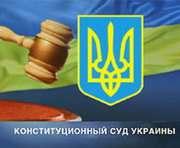 Суд решит судьбу коалиции в четверг