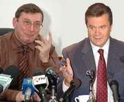 Янукович и Луценко едут в Харьков