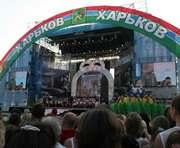 День Харькова можно будет посмотреть в прямом эфире