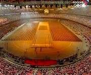 Игры в Пекине. 24 августа - итоги для Украины (медальный зачет)