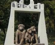 В Харькове открыли памятник животным, переживших войну (ФОТО)