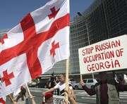 Грузия отзывает из Москвы своих дипломатов