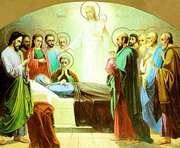 Сегодня - Успение Пресвятой Богородицы