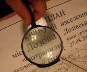 Взрывы на Харьковщине: МЧС рапортует о о стабилизации ситуации