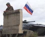 Россия разместит в Южной Осетии свои военные базы