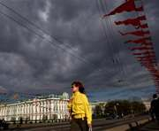 В Украине - штормовое предупреждение
