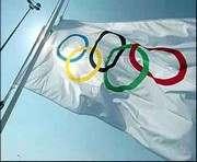 Олимпийцы из Вооруженных Сил Украины получили квартиры