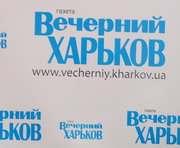 Гости Вечернего Харькова: 2008 год