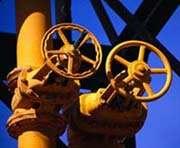"""""""Газпром"""" (Россия) заявляет о прекращении поставок газа в Украину"""