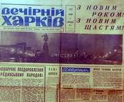 """""""Вечерний Харьков"""" - 40 лет: как мы делаем газету сейчас"""
