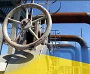 Газовый вопрос: Украина выполнила все условия. Очередь - за Россией