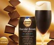 В Японии изготовили шоколадное пиво