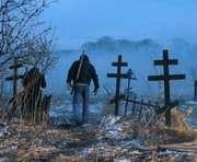 В Харькове раскрыто ритуальное убийство