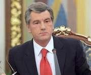 Ющенко не намерен сегодня участвовать в заседании Рады