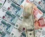 В России курс доллара побил исторический максимум