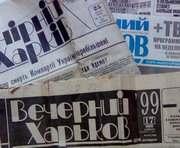 «Вечерний Харьков» создает музей