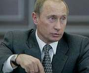 Путин: Цена на газ неизбежно упадет