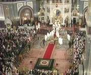 Главу Российской православной церкви изберут 27 января