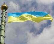 Флаг Украины отмечает день рождения