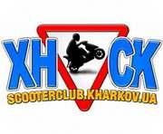 Харьковские скутеристы отмечает первый день рождения своего клуба