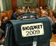 Бюджет-2009: на ком и на чём сэкономило государство