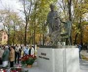 В Харькове увековечили память профессора Гиршмана